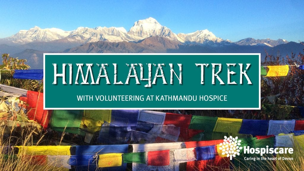 Himalayas with Hospiscare banner